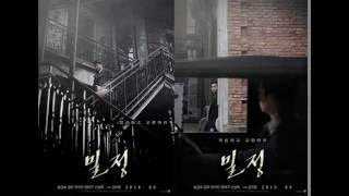 The Age Of Shadows (밀정)  Movie Soundtrack / 밀정 Ost DVORAK Danse Slave Op 72 n°2