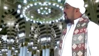 Nabinal Huda ( habib Abdurrahman Ba&#39ali )