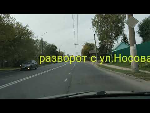 """Иваново, как сдать на права в ГИБДД, """"кольцо"""" ч.3 в Пустошь-Боре"""