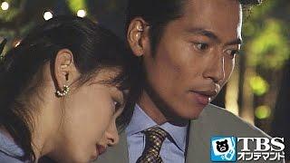 翔平(三上博史)は結婚相談所から、農家の跡継ぎの条件を承知の上で、見合...