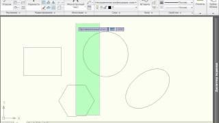 Выделение методом «Пересечение» в AutoCAD 2010 (22/45)
