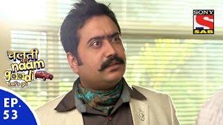 Chalti Ka Naam Gaadi…Let's Go - चलती का नाम गाड़ी...लेट्स गो - Episode 53 - 8th January, 2016