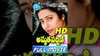Amrutha Varshini Full Movie