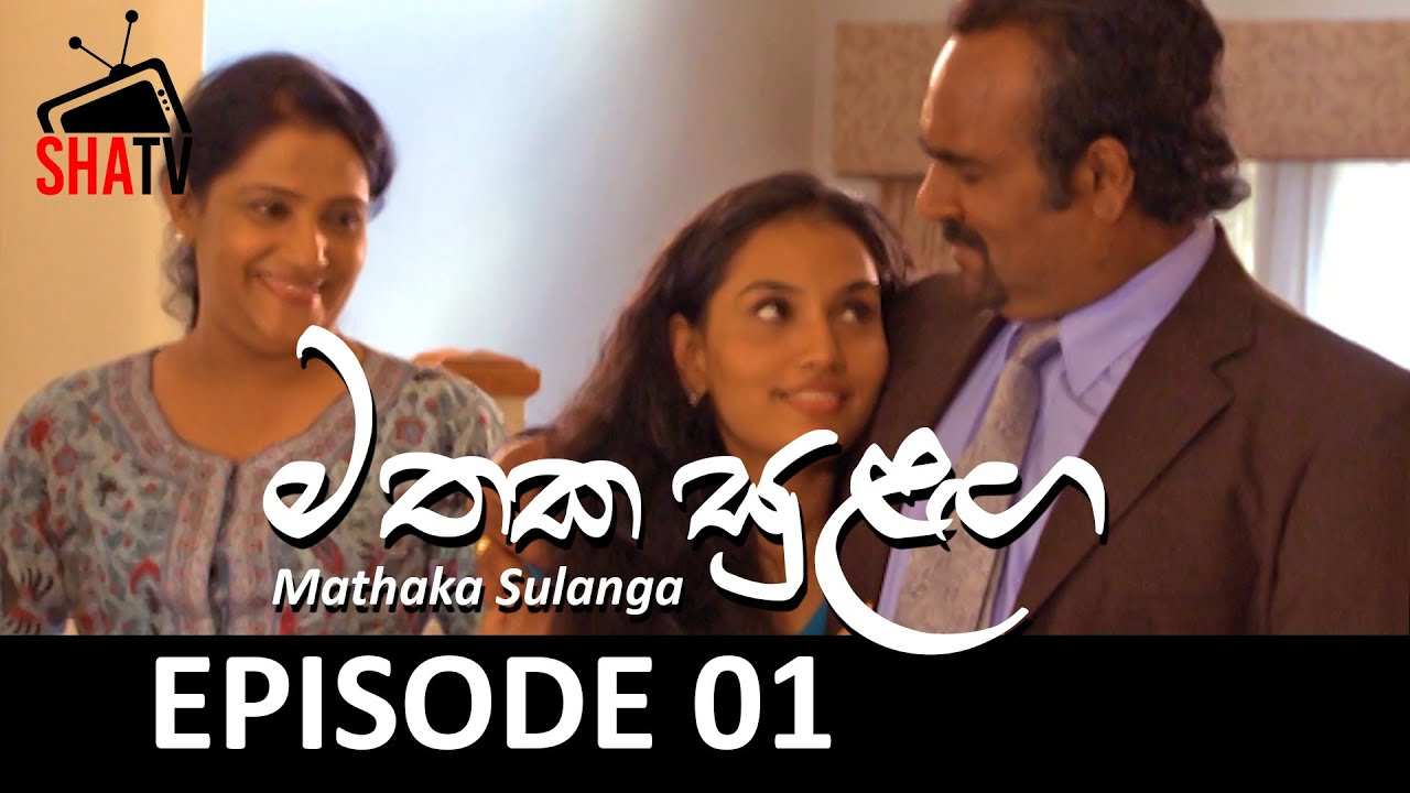 Mathaka Sulanga - Episode 14