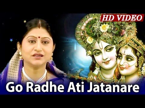 GO RADHE ATI JATANARE | Hrudayara Gita Vol-6 | Namita Agrawal | Sarthak Music