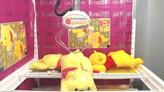 Toreba Online Crane Game Winnie the Pooh Lying Down Tissue Cover A
