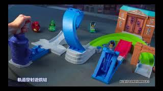 配音員賀世芳-豪邁男孩-PJ MASKS軌道發射遊戲組