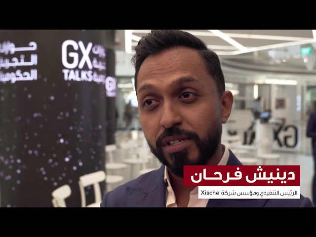 GXTalks #1 Danish Interview
