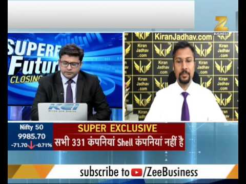 Here's the latest update about SEBI's ban on trading in 331 suspected shell companies