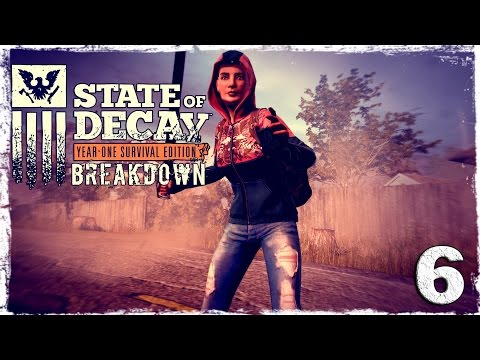 Смотреть прохождение игры State of Decay YOSE. BREAKDOWN DLC #6 (1/2): Будни выживальщика.