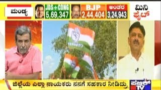 I'm A Misunderstood Leader In Congress: DK Shivakumar During Conversation With HR Ranganath