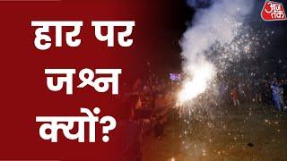 India Vs Pakistan T20 Worldcup: भारत की हार पर कौन हुए 'गदगद'? | Gautam Gambhir | Sehwag