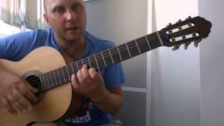 Уроки гитары.Afric Simone-Hafanana