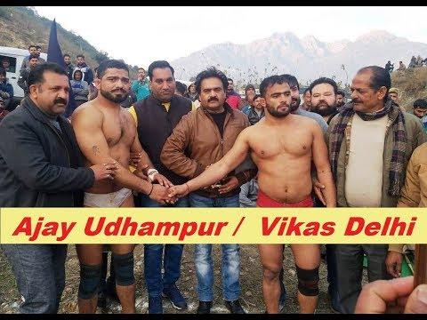 Ajay udhampur vs Vikas Delhi
