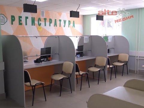 Детская и районная поликлиники приводятся в достойное состояние