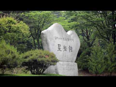 Uni life: A trip to Korea