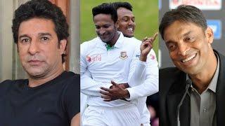 সাকিব সম্পর্কে একি বললেন ওয়াসিম ও শোয়েব ??? Shakib Al Hasan Latest News