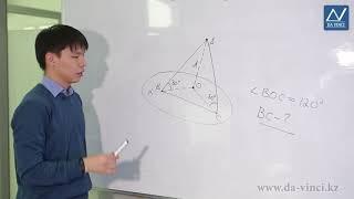 10 класс, 21 урок, Угол между прямой и плоскостью