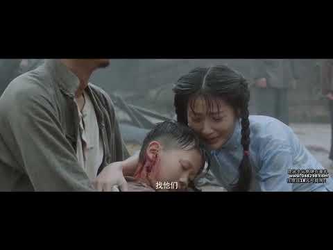 《红野菊》2019年中国大陆电影在线观看 蛋蛋赞影院