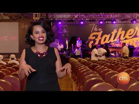 Semonun Addis: Coverage on Dr. Mulatu Astateka's Concert in Sheraton Addis