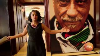 Semonun Addis ሰሞኑን አዲስ : Coverage on Dr. Mulatu Astateka's Concert in Sheraton Addis