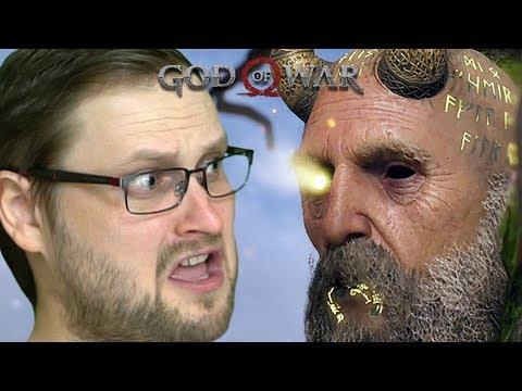ДРАКОН И МИМИР ► God of War #8