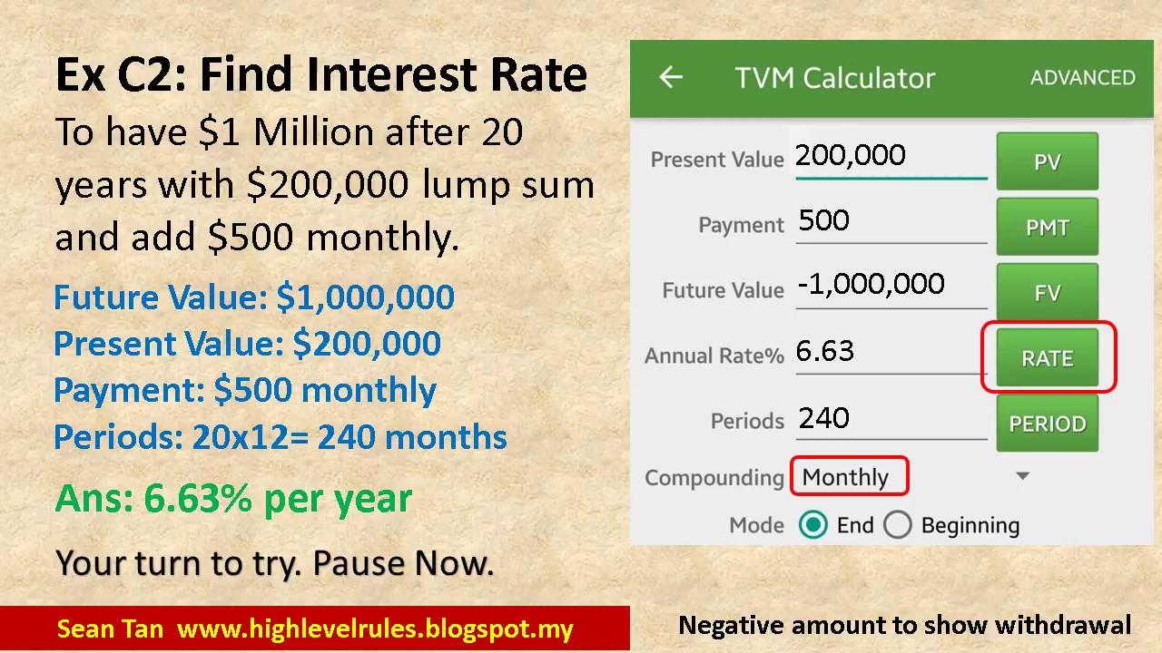 Tvm Financial Calculator Youtube