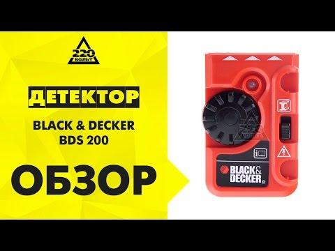 Детектор за напрежение BLACK+DECKER BDS200 #oleoUPGQfKA