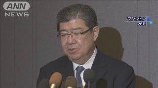 日米貿易で隔たりも・・・ 閣僚級協議へ議論加速で一致(19/07/27)