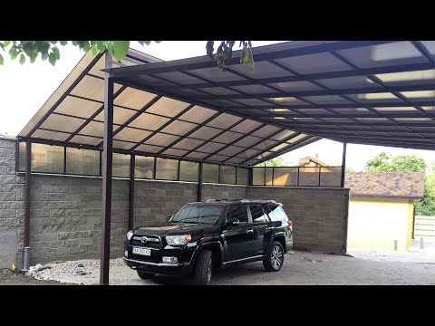 Навес для авто, двухскатный 10 х 11 метров. Накрыт поликарбонатом.