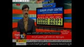 Europe Study Center Hyderabad