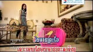 Srolanh kir Leas Bong ( Karaoke ) by Aok Sokun Kanha