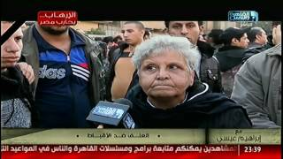 مع إبراهيم عيسى | سيدة قبطية بعد تفجير الكنيسة البطرسية .. ليه ده كله!