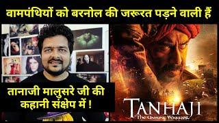 Tanhaji - Movie Trailer Review / Reaction | Real Story of Tanaji Malusare
