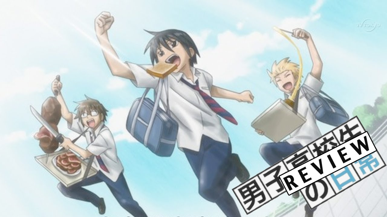 Daily Lives of Highschool Boys 男子高校生の日常 | Anime Review ...
