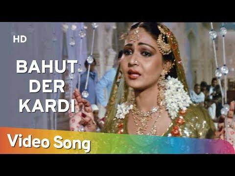 Bahut Der Kardi (HD)   Tawaif (1985) Rati Agnihotri   Kader Khan   Asha Bhosle Song   Hindi Sad Song