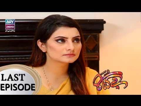 Begunah - Last Episode - ARY Zindagi Drama
