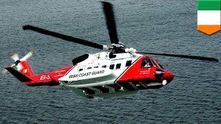 Download Video Helikopter bantuan malah kecelakaan, menewaskan pilot, 3 lainnya hilang - Tomonews MP3 3GP MP4