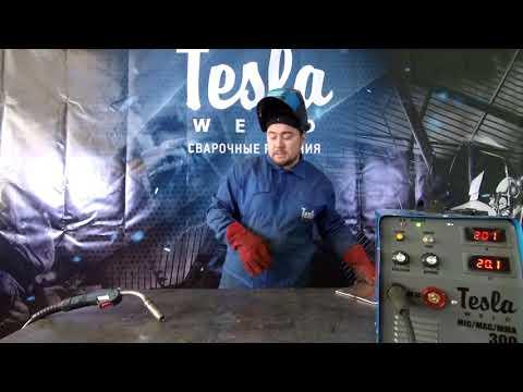 Варим алюминий полуавтоматом. Сварочный аппарат TESLA MIG/MAG/MMA 300.