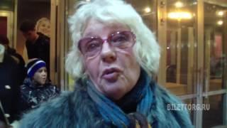 Золушка отзывы, Театр Россия 13.11.2016