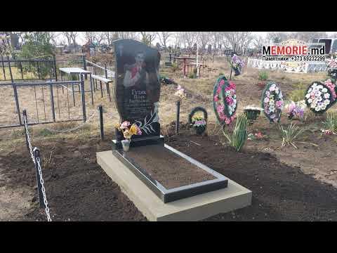 Купить надгробный памятник из гранита на могилу 069232299