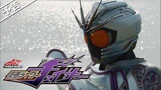 2016年4月20日Blu-ray&DVDに発売のVシネマ「ドライブサーガ 仮面ライダ...