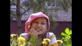 Город детства Сапукова Лилия 10 лет 2003 г