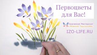Видео открытка к 8 марта