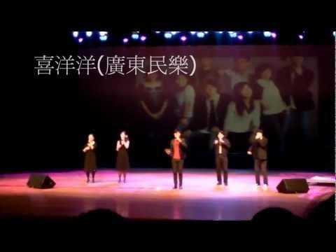姬聲雅士哈爾濱演出片段 Gay Singers Live in Harbin, China 2011