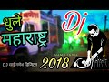 Dj Sai Ganesh Digital dhule 2018 || DJ in Maharashtra 2018 || NAMO INDIA
