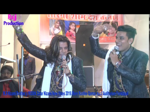 MERE RASHKE QAMAR MASTER SALEEM JI MS NIZAMI BROTHERS IN MCF AUDITORIUM FARIDABAD 25 JANUARY 2018