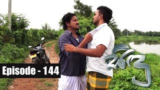 Sidu | Episode 144 23rd February 2017