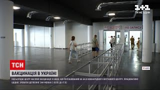 Коронавірус в Україні за минулу добу інфікувалися понад 200 людей