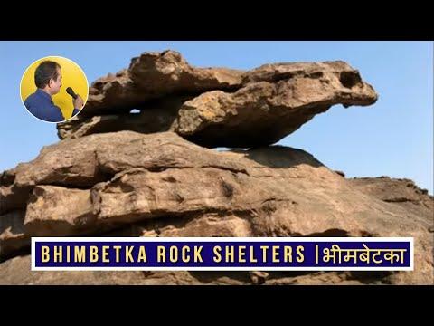 Bhimbetka   Caves   Rocks   Gunfa    Bhopal   Madhya pradesh   Bhopal Tourism   M P tourism